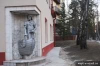 "Фото Скульптурная композиция ""Рыбак Раушена"" Светлогорск"